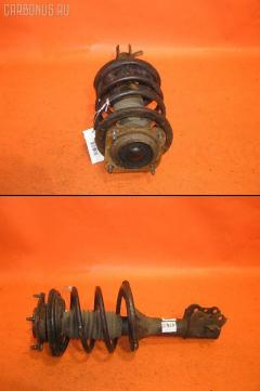 Стойка амортизатора на Mazda Capella CG2SR FS-DE, Переднее Левое расположение