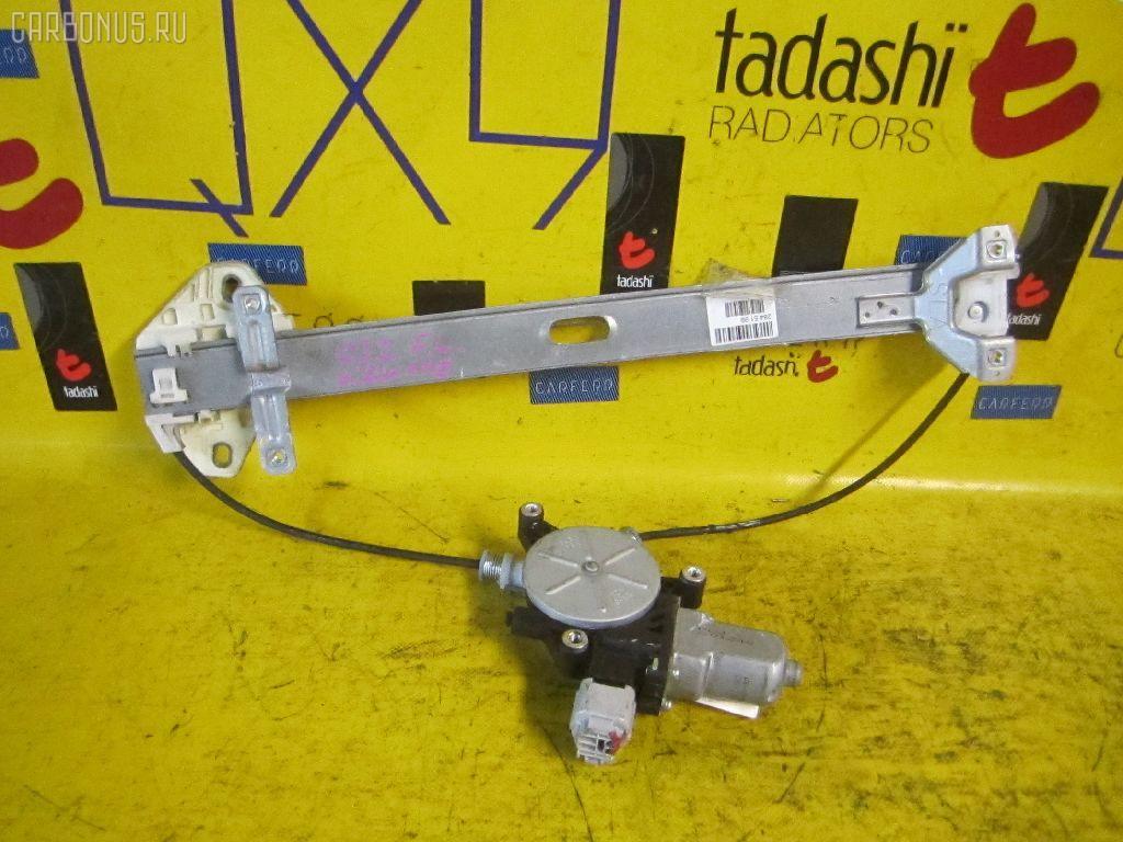 Стеклоподъемный механизм Honda Airwave GJ2 Фото 1
