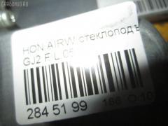 Стеклоподъемный механизм Honda Airwave GJ2 Фото 2