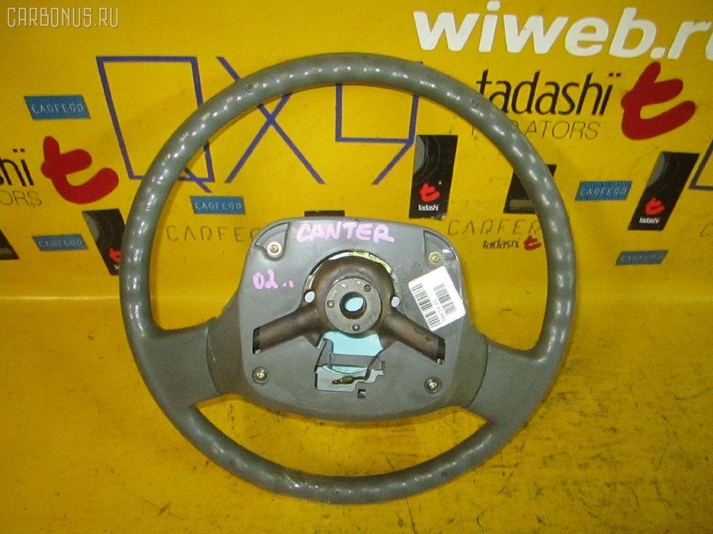 Руль Mitsubishi Canter FE62EE Фото 1