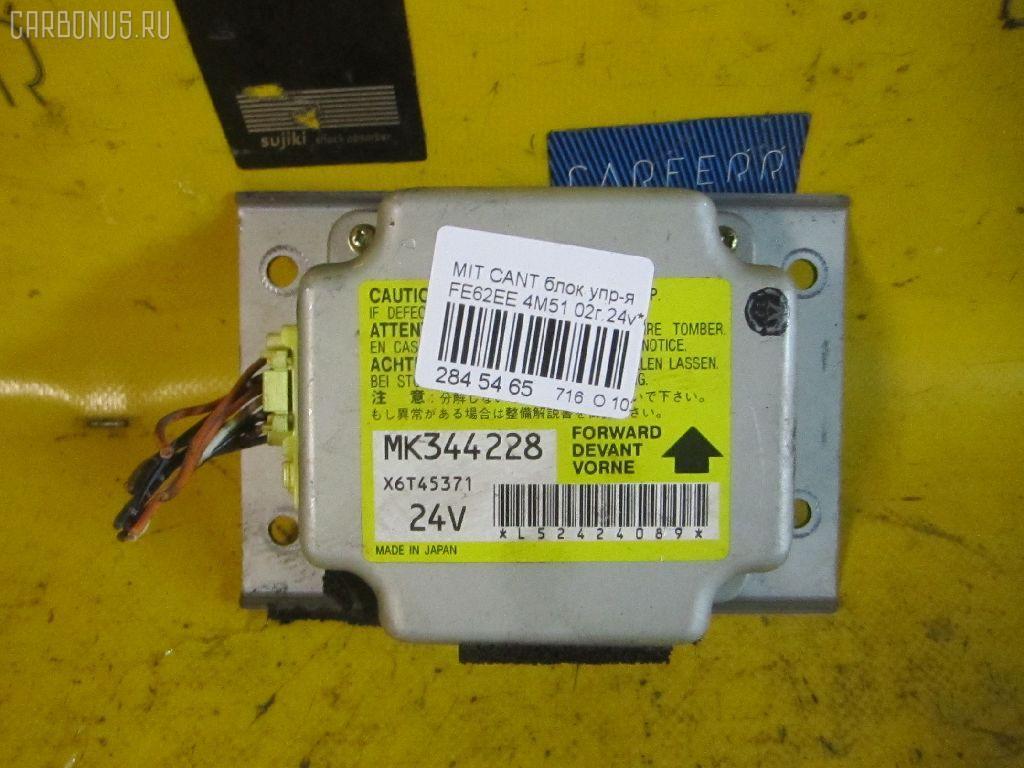 Блок упр-я MITSUBISHI CANTER FE62EE 4M51 Фото 1