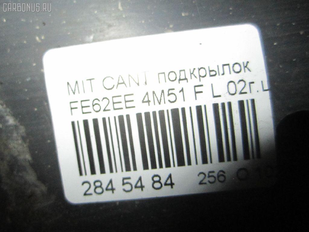 Подкрылок MITSUBISHI CANTER FE62EE 4M51 Фото 2
