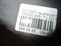 Защита двигателя Mitsubishi Canter FE62EE 4M51 Фото 2