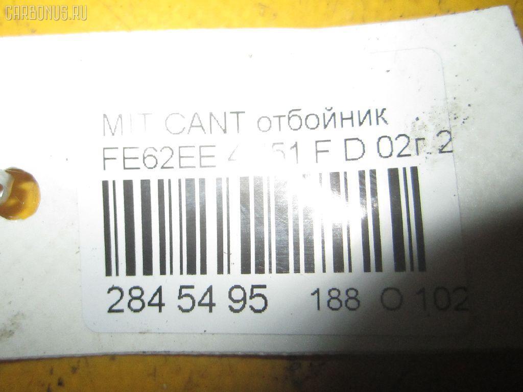 Отбойник MITSUBISHI CANTER FE62EE 4M51 Фото 3
