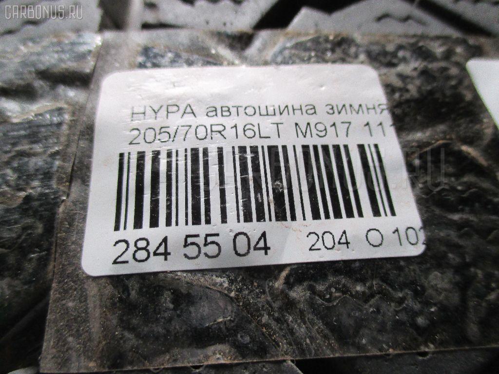 Автошина грузовая зимняя HYPARADIAL M917 205/70R16LT TOYO M917 Фото 2