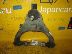 Рычаг MITSUBISHI CANTER FE62EE Фото 1
