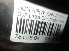 Крепление редуктора Honda Airwave GJ2 L15A Фото 4