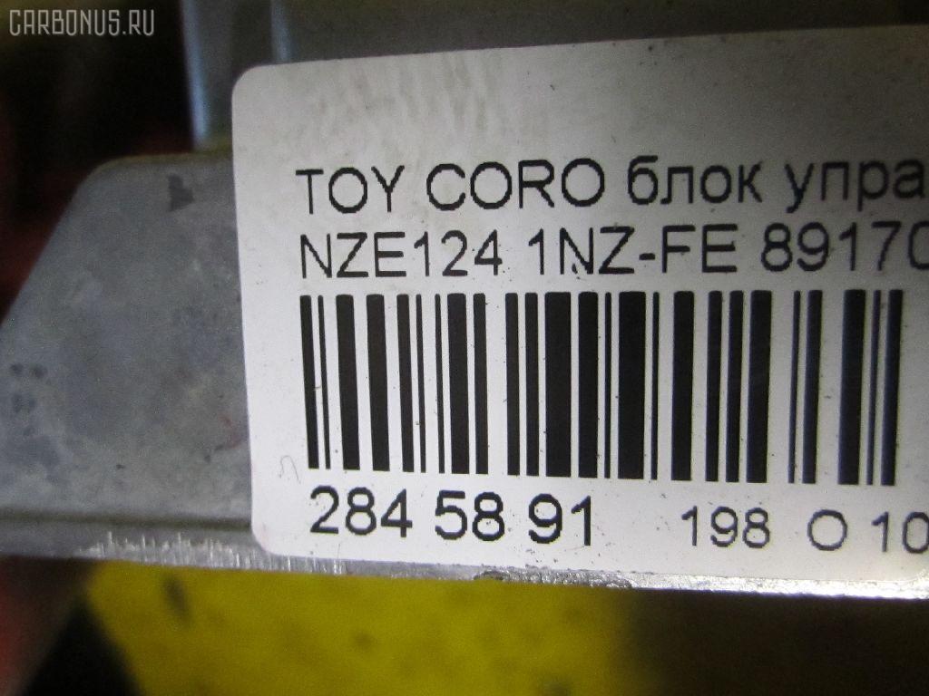 Блок управления air bag TOYOTA COROLLA NZE124 Фото 3