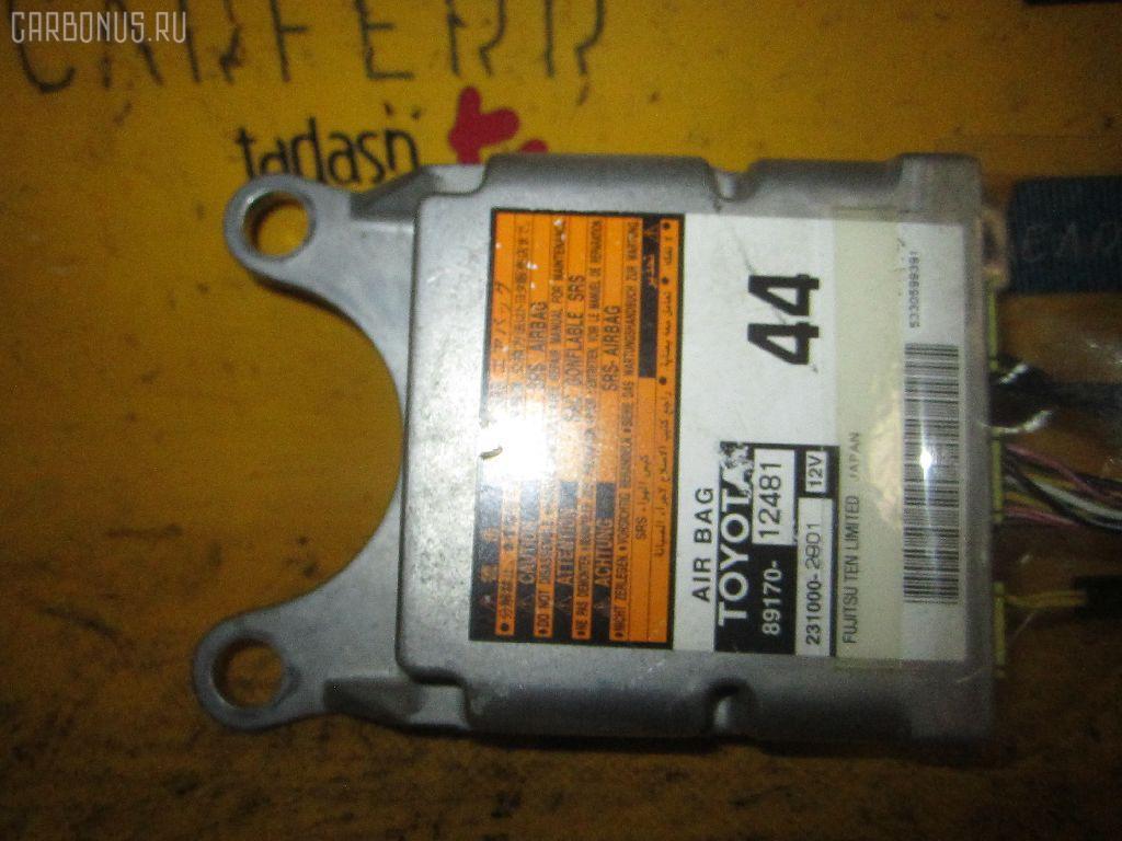 Блок управления air bag TOYOTA COROLLA NZE124 Фото 2