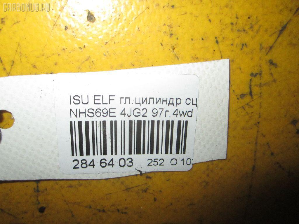 Гл.цилиндр сцепления ISUZU ELF NHS69E 4JG2 Фото 4