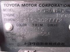 Стоп Toyota Caldina ST215G Фото 7