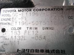 Подушка двигателя TOYOTA CALDINA ET196V 5E-FE Фото 7
