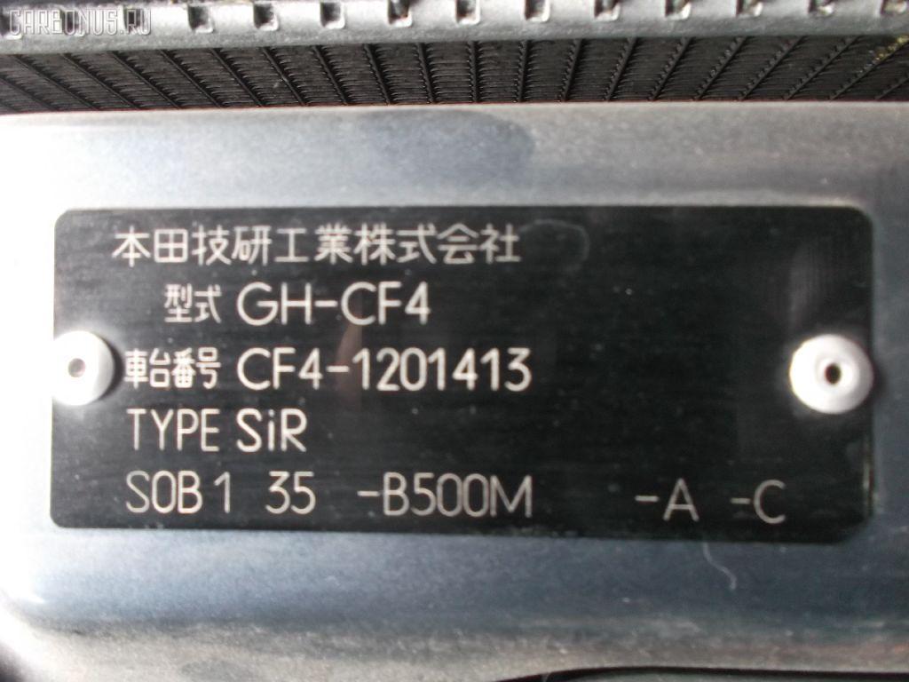 Ремень безопасности HONDA TORNEO CF4 F20B Фото 7