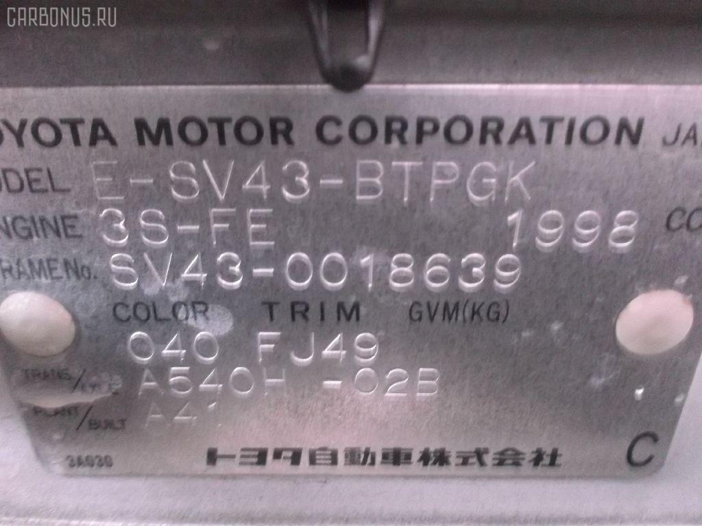 Стеклоподъемный механизм TOYOTA VISTA SV43 Фото 6