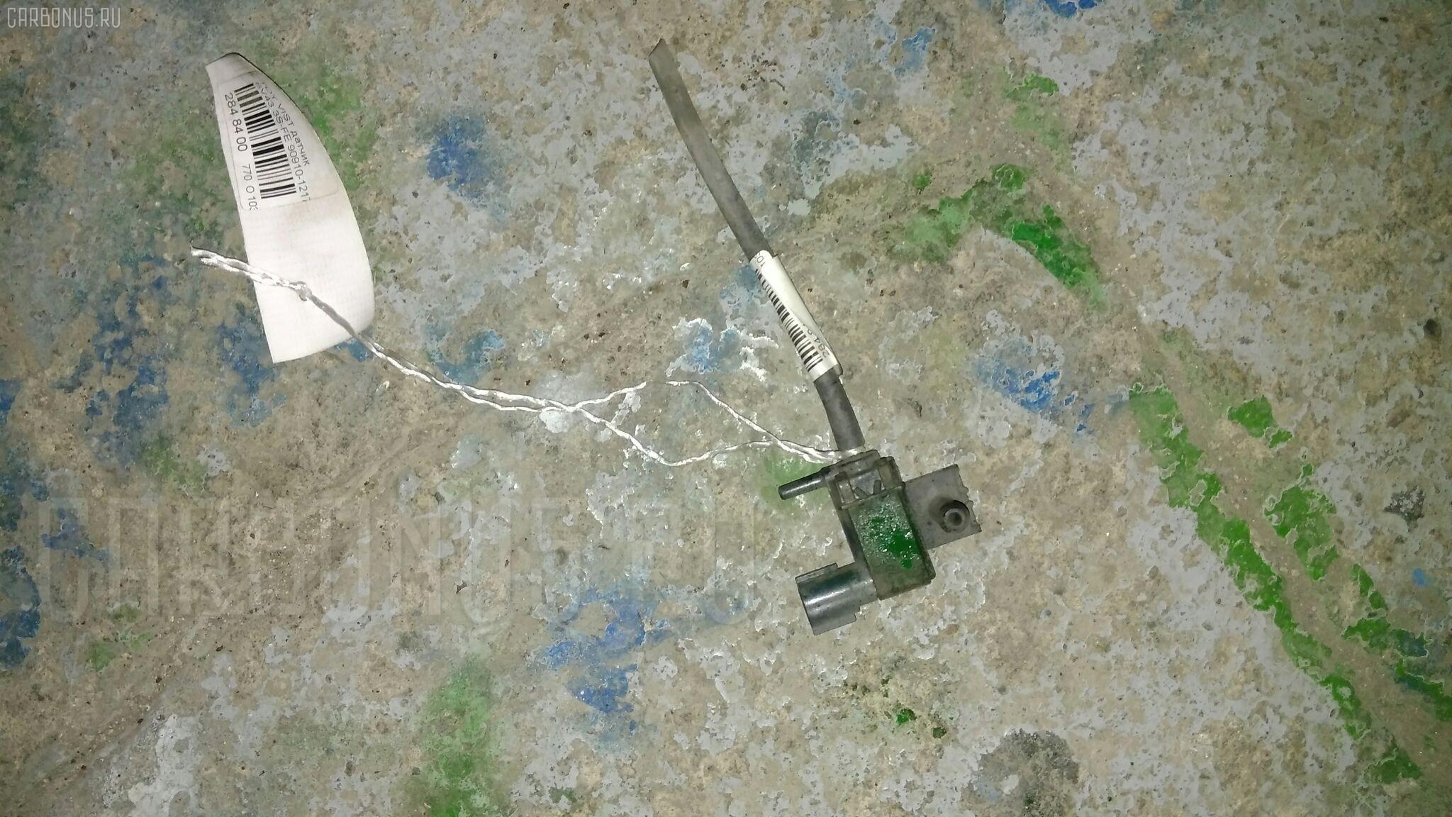 Клапан-вакуумник TOYOTA VISTA SV43 3S-FE Фото 1
