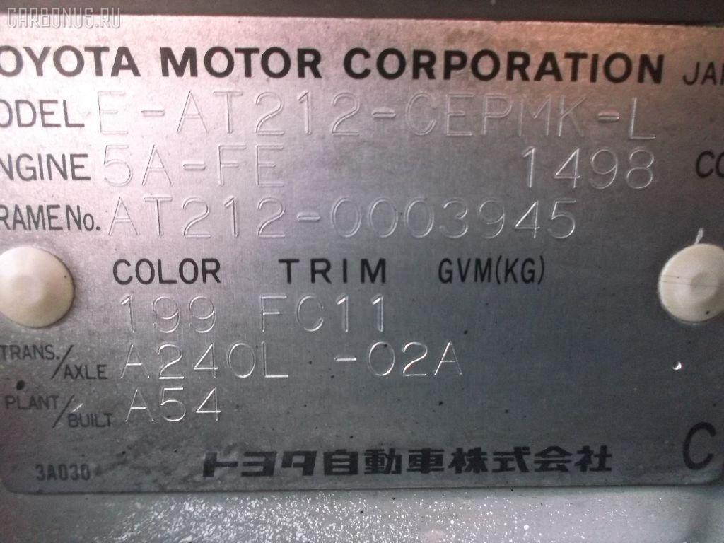 Решетка радиатора TOYOTA CARINA AT212 Фото 7