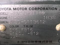 Балка под ДВС Toyota Camry SV30 4S-FE Фото 6
