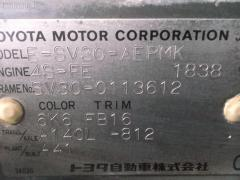 Тяга реактивная Toyota Camry SV30 Фото 6