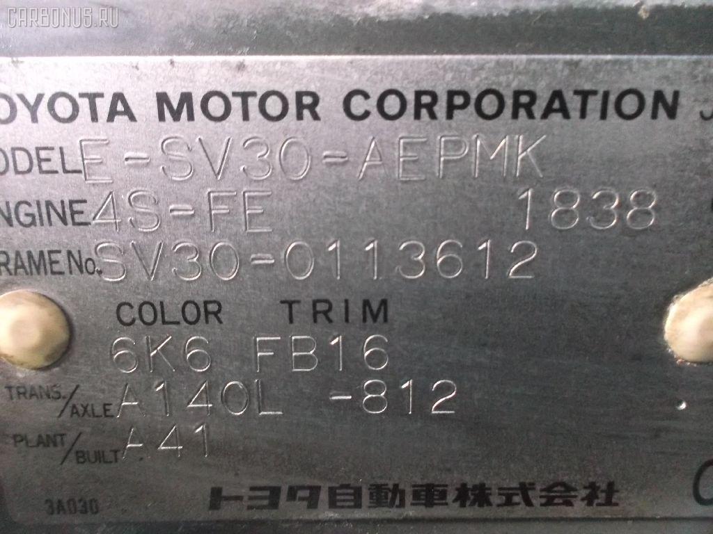 Тросик на коробку передач TOYOTA CAMRY SV30 4S-FE Фото 6