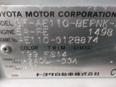 Корпус воздушного фильтра Toyota Sprinter AE110 5A-FE Фото 6