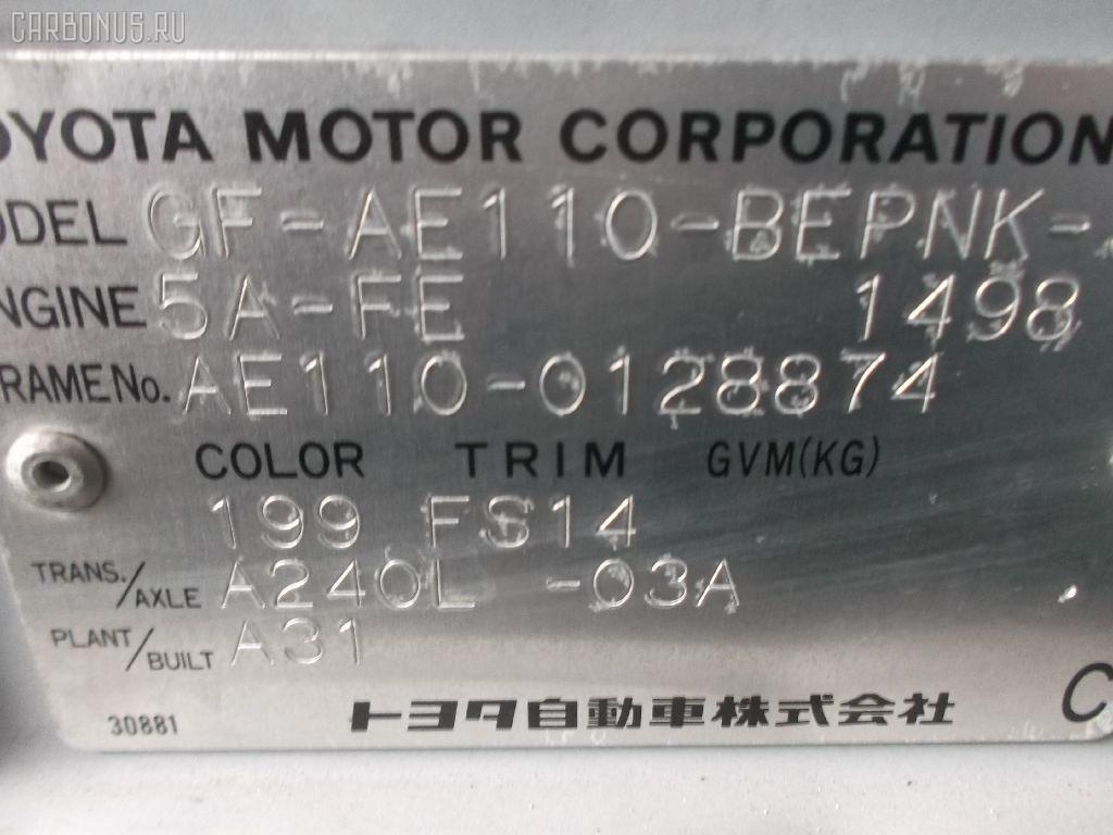Защита двигателя TOYOTA SPRINTER AE110 5A-FE Фото 6