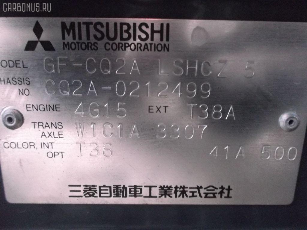 Привод MITSUBISHI MIRAGE DINGO CQ2A 4G15 Фото 6