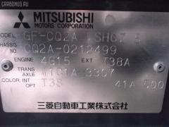 Привод Mitsubishi Mirage dingo CQ2A 4G15 Фото 7