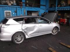 КПП автоматическая Toyota Caldina AZT241W 1AZ-FSE Фото 7