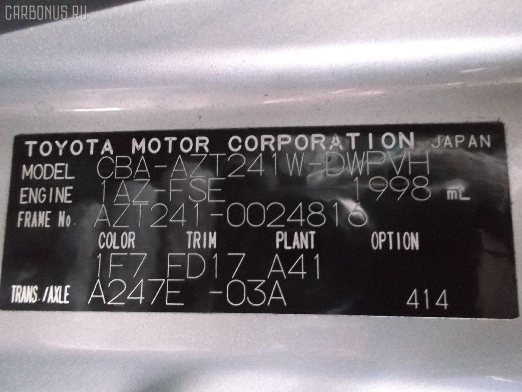 Радиатор кондиционера TOYOTA CALDINA AZT241W 1AZ-FSE Фото 8