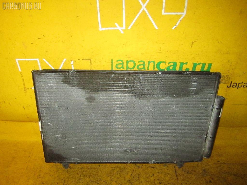 Радиатор кондиционера TOYOTA CALDINA AZT241W 1AZ-FSE Фото 3