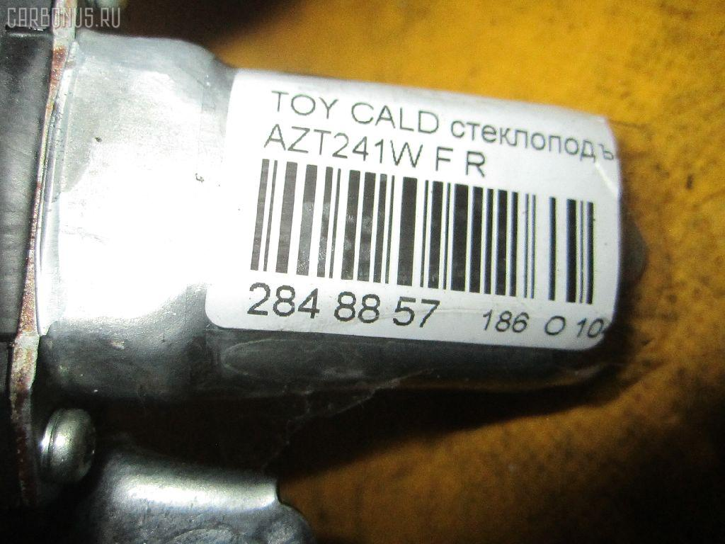 Стеклоподъемный механизм TOYOTA CALDINA AZT241W Фото 8