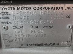 Air bag Toyota Town ace noah SR50G Фото 7