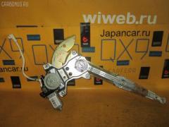 Стеклоподъемный механизм Toyota Town ace noah SR50G Фото 1