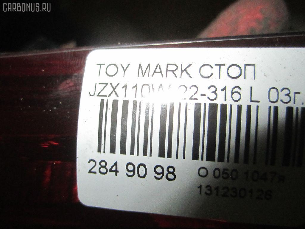 Стоп TOYOTA MARK II BLIT JZX110W Фото 8