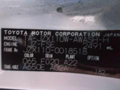 Решетка под лобовое стекло Toyota Mark ii blit JZX110W Фото 6