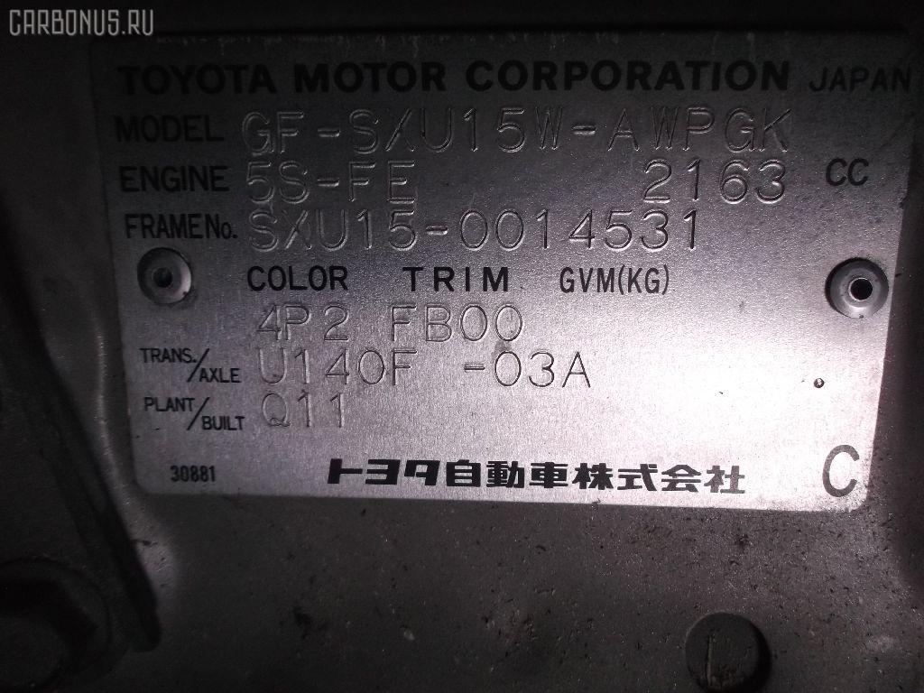 Крепление редуктора TOYOTA HARRIER SXU15W 5S-FE Фото 6