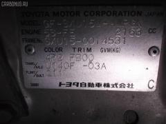 Жесткость бампера TOYOTA HARRIER SXU15W Фото 6