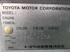 Стоп Toyota Raum EXZ10 Фото 7