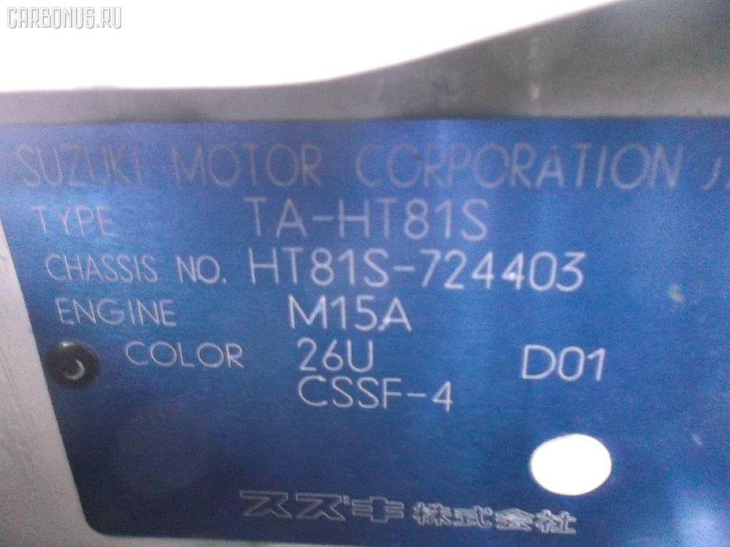 Дефендер крыла SUZUKI SWIFT SPORT HT81S M15A Фото 9