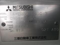 Решетка радиатора MITSUBISHI DION CR6W Фото 7