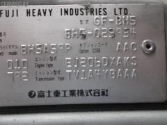 Крепление редуктора SUBARU LEGACY WAGON BH5 EJ206 Фото 6