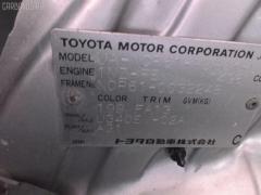 Мотор привода дворников TOYOTA IST NCP61 Фото 7