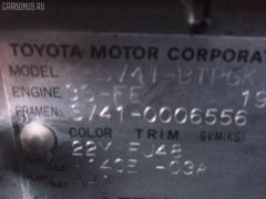 Зеркало двери боковой Mazda Demio DY3W Фото 6