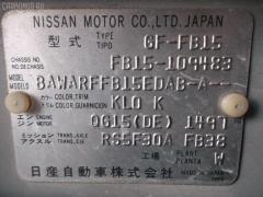 Подушка двигателя NISSAN SUNNY FB15 QG15DE Фото 6