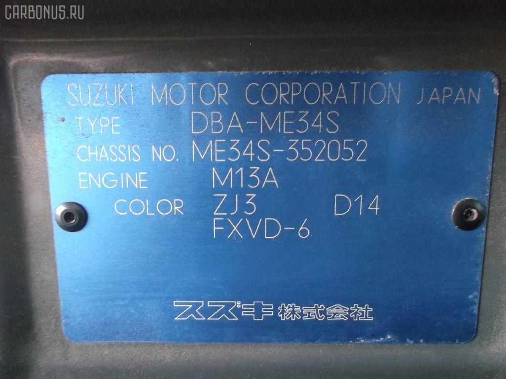Ремень безопасности SUZUKI CHEVROLET MW ME34S M13A Фото 7