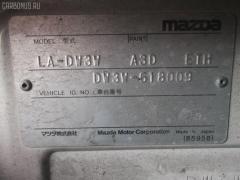 Бачок гидроусилителя MAZDA DEMIO DW3W B3 Фото 7