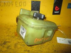 Бачок гидроусилителя MAZDA DEMIO DW3W B3 Фото 2