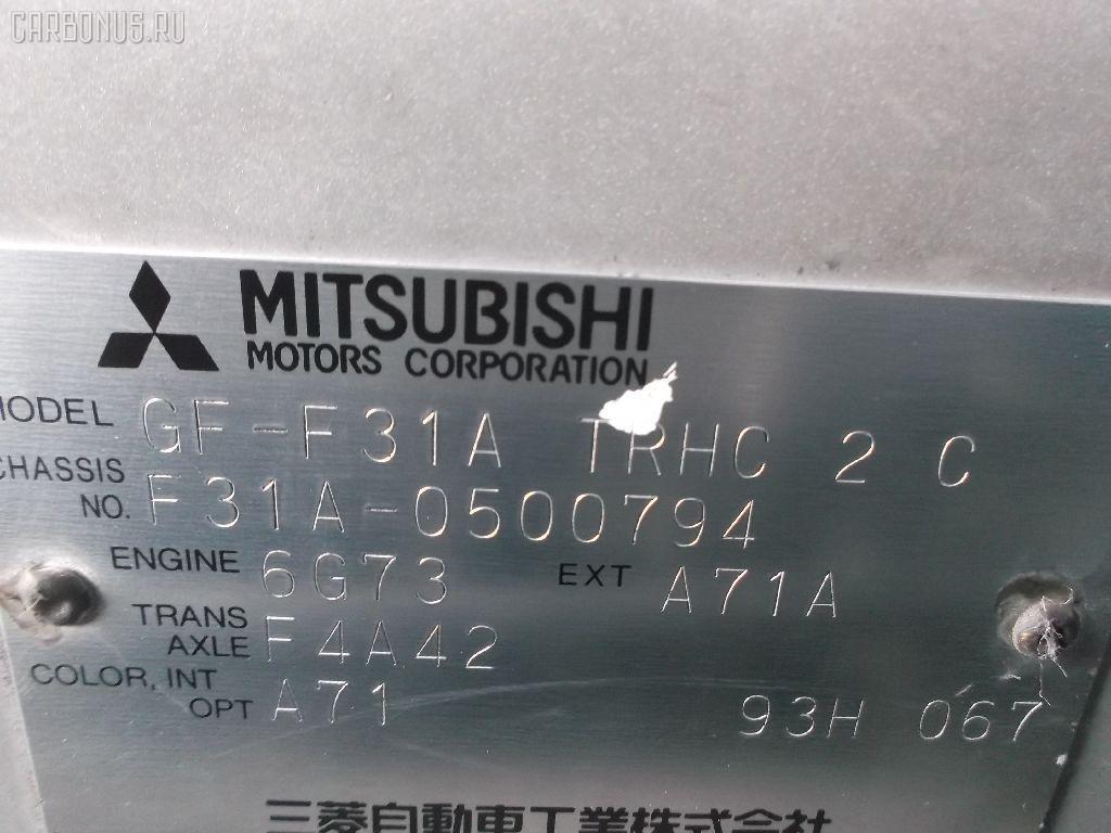 Патрубок воздушн.фильтра MITSUBISHI DIAMANTE F31A 6G73 Фото 7