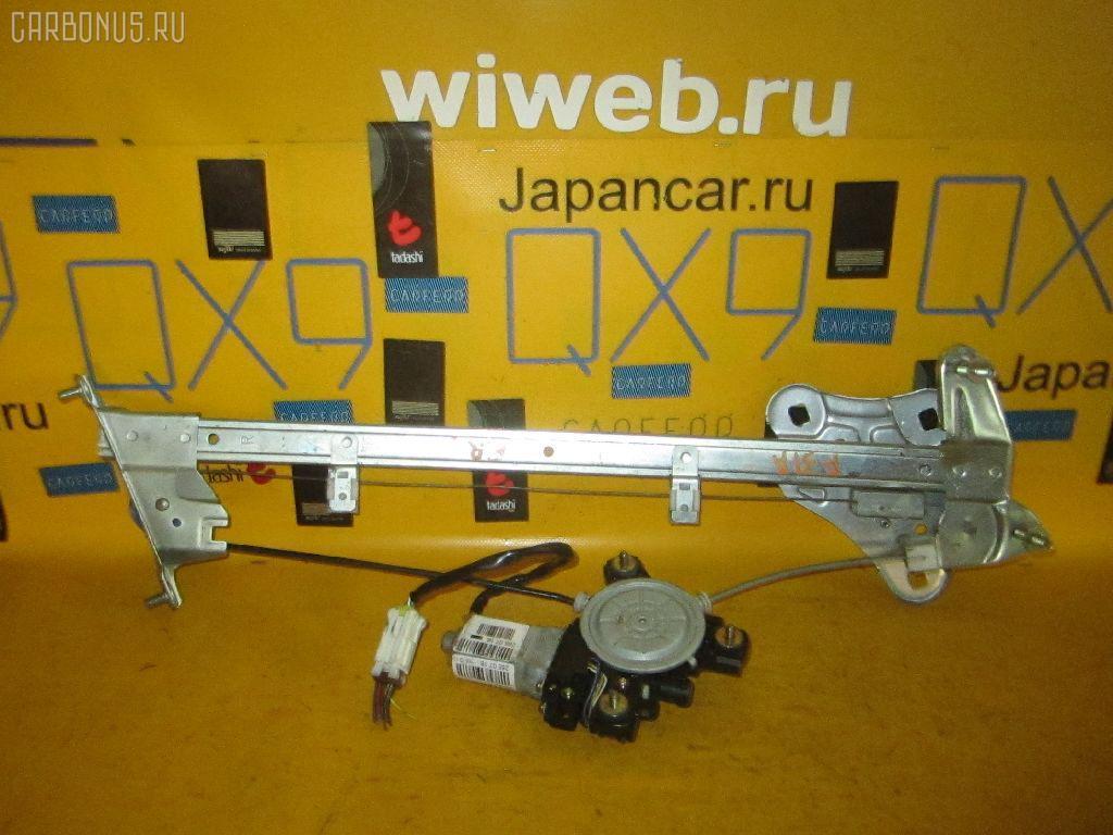 Стеклоподъемный механизм MITSUBISHI DIAMANTE F31A Фото 1