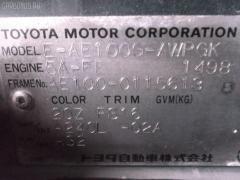 Балка подвески Toyota Corolla wagon AE100G 5A-FE Фото 6